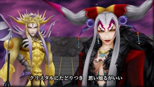 New Dissidia Final Fantasy Screens
