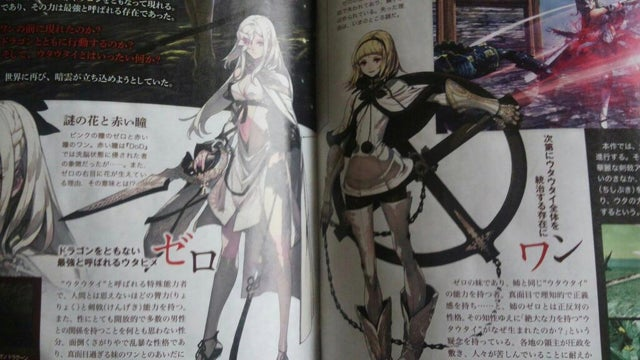 First Look at Drakengard 3