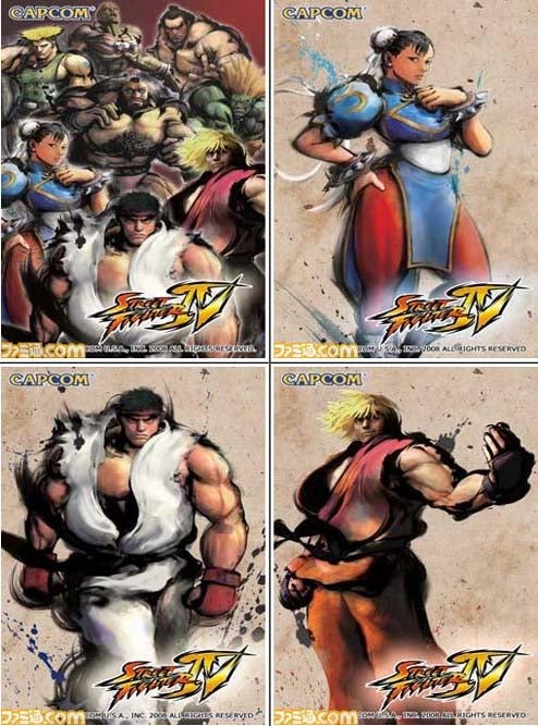 Street Fighter IV To Feature Data Cards, Personal Cell Phone Site, Guilds