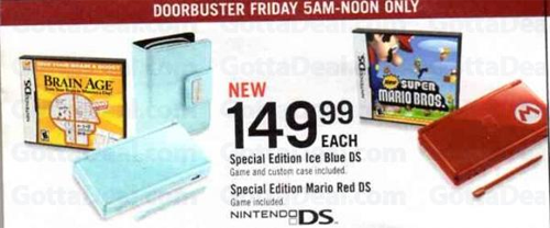 Black Friday 08: Sears' Limited Edition DS Colors