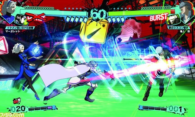 Persona 4 Arena Ultimax - Margaret