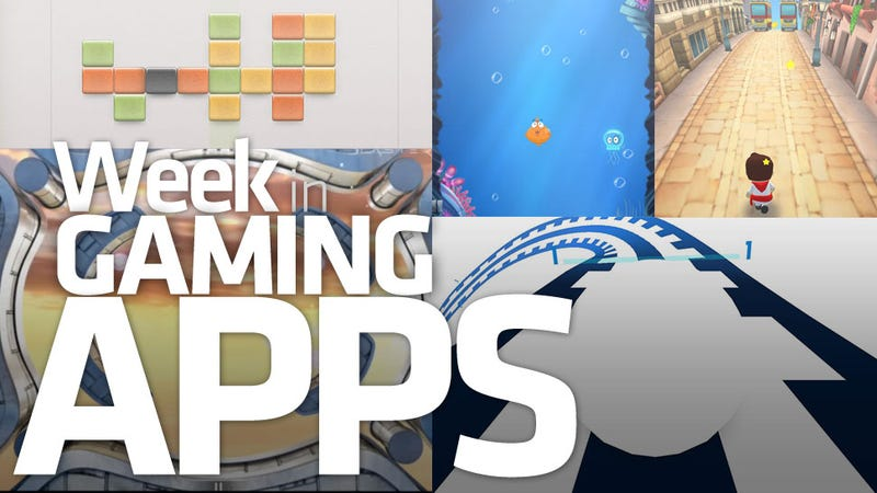 Your Weekend Is Going To Be Horrible. Bring Some Gaming Apps.