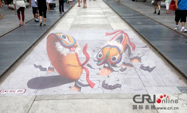 I Cannot Believe This is a Sidewalk Drawing