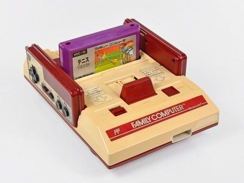 Nintendo Famicom Gallery