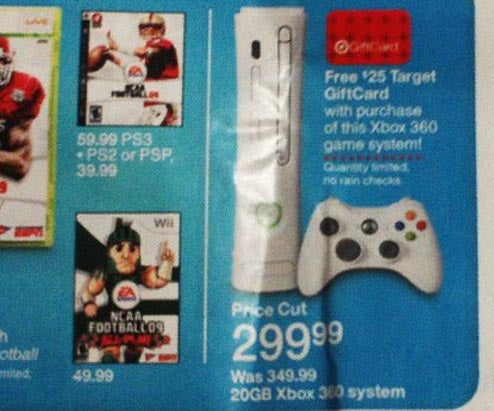 Rumor Dealzmodo: $299 Xbox 360 with $25 Gift Card