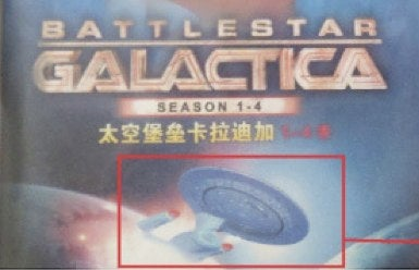 "Black-market Battlestar DVD calls the show a ""tween comedy"""