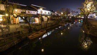Kurashiki, Japan. By Mark Tica.