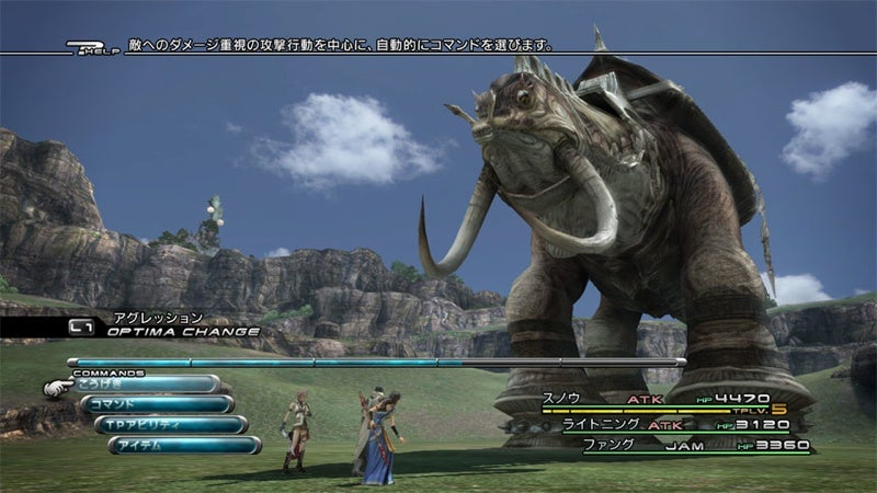Final Fantasy XIII Giant Turtle Is So Big