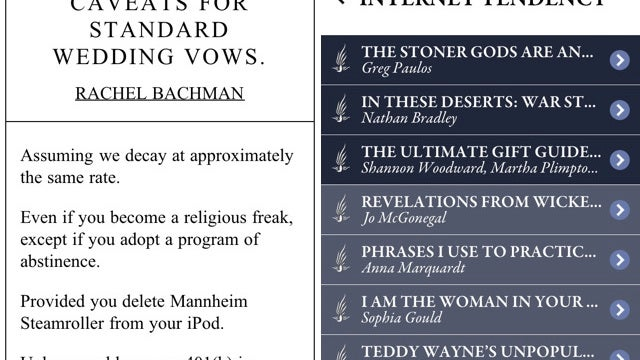 McSweeney's iOS App Is Now Free