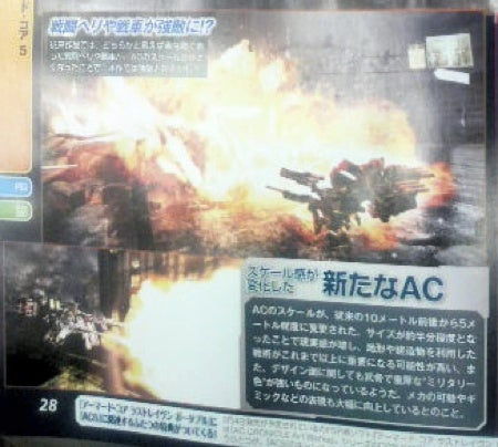 First Look At Armored Core 5