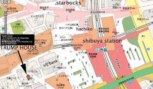 How To Find Our Tokyo Party