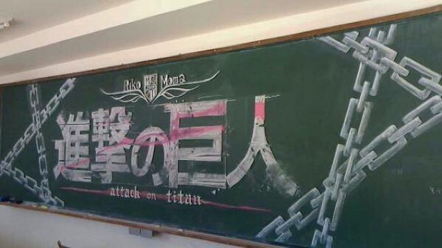 japanese chalkboard art
