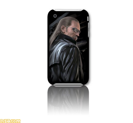 Metal Gear Solid iPhone Covers Are Great, But We Want Hideo Kojima's Face