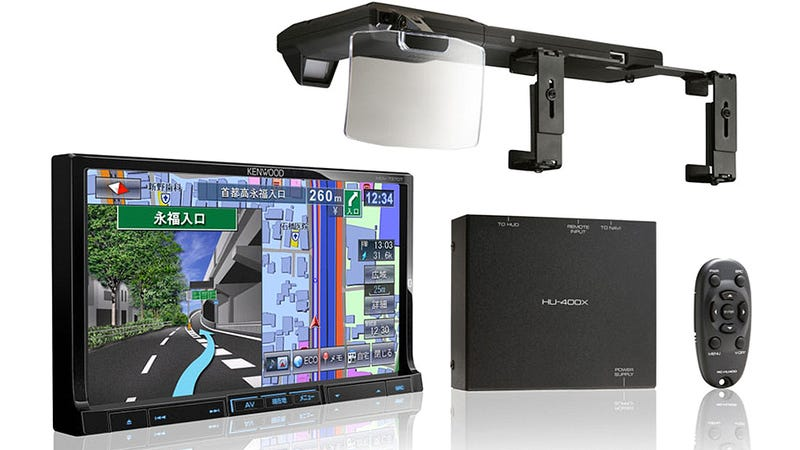 JVC Kenwood's Heads-Up Nav System Keeps Your Eyes On the Road