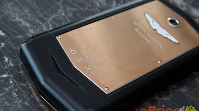 This Aston Martin Android Isn't Up to 007′s Specifications