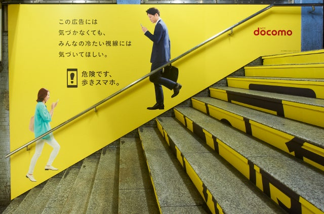 Don't Use Smartphones While Walking, Warns Tokyo Staircase