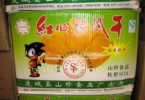 I Yam What I Yam, Says Sonic