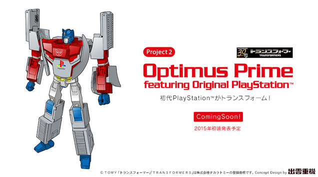 They're Making a PlayStation Optimus Prime Transformer