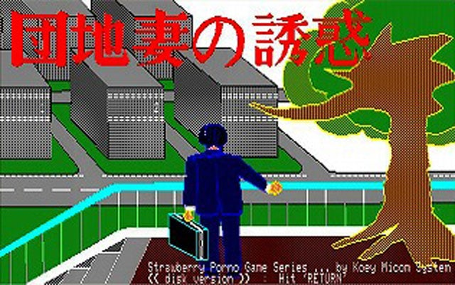 Here Are Some Adult Games Made By Famous Japanese Developers