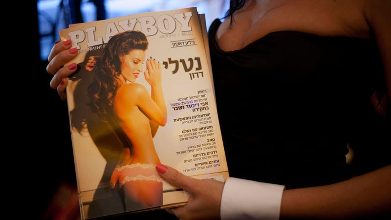 Israel Launches Hebrew-Language Playboy with a Promise to Tell Women what Men Really Want