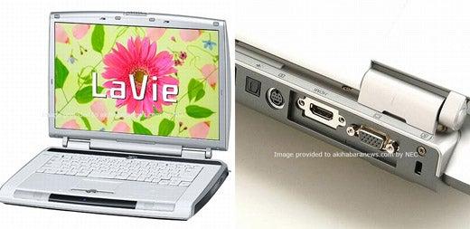 NEC LaVie C Laptop With Blu-ray, HDMI