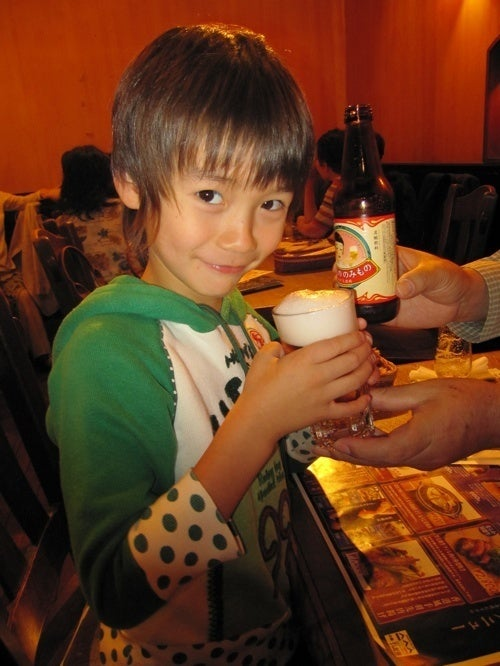 Drink Up, This Is Kid's Beer