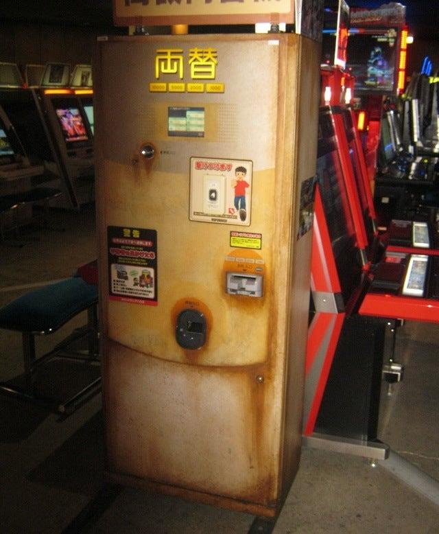 Inside the Japanese Arcade That Looks Like a Hong Kong Slum