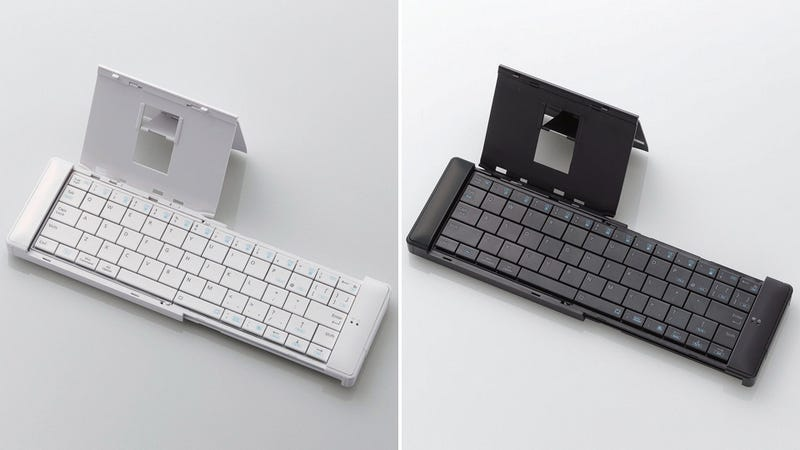 This Collapsable Wireless Keyboard Is as Pocketable As Your Phone
