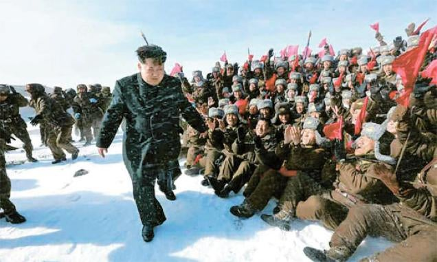 Kim Jong-un Photo Allegedly Photoshopped, South Korean News Reports