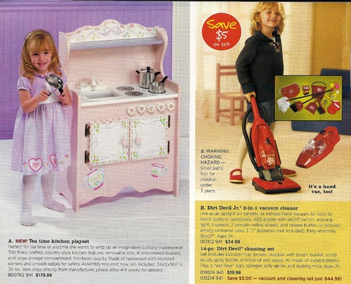 Lilly's Kids: What's Christmas Without Reinforcing Gender Stereotypes?
