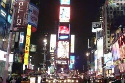 Dud Car Bomb Shuts Down Times Square