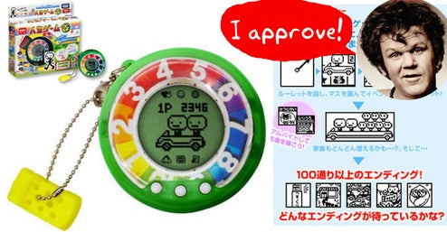 Walk Hard to Win With the Masochistic Jinsei Game of Life Pedometer