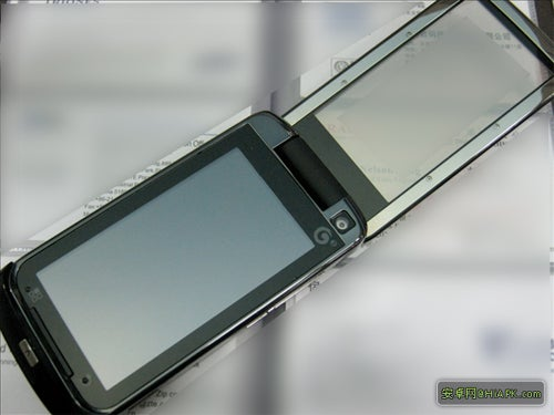 """3D Motorola """"Ming"""" Clamshell Turns Up In China, Could Use Nintendo 3DS-Style 3D Tech"""
