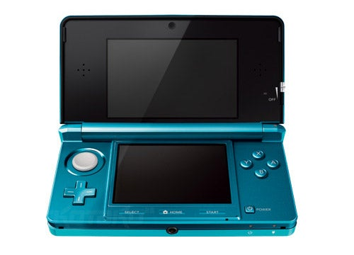 Here Are The Final Nintendo 3DS Details