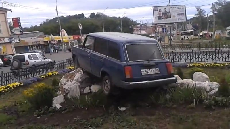 Perfect Car Crash Creates Monument To Terrible Drivers Everywhere