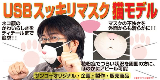 Thanko Should Really Be Locked Away for Inhumane Treatment of Models