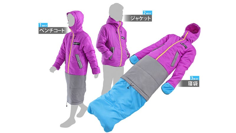A Wearable Sleeping Bag That You Might Actually Wear