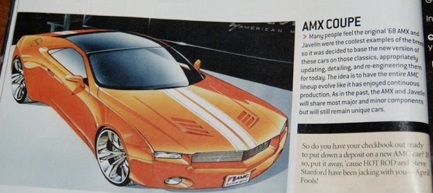 American Motors Corporation Is Back? No, Not Really