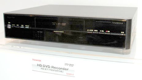 New Toshiba HD DVD Recorders Also Write HD to Regular DVDs