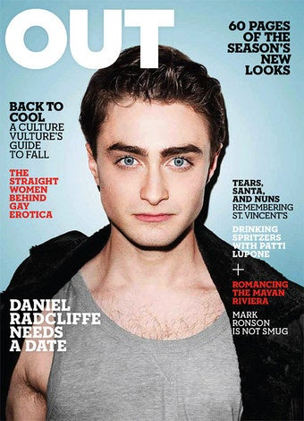 Daniel Radcliffe Is Basically Perfect