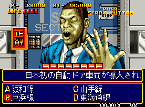 The Only Japanese Video Game Starring...Bruce Willis, Mike Tyson and...Alfred Hitchcock?