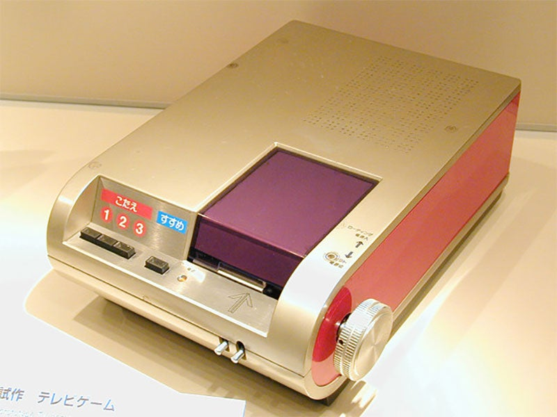 Prototype TV Game Machine Kjg7mn5erodncp8suizs