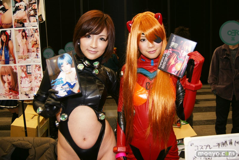 Are You Addicted to Cosplay? This Post Is for You.