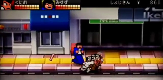If You Need More River City Ransom in Your Life, Try Kunio-kun SP