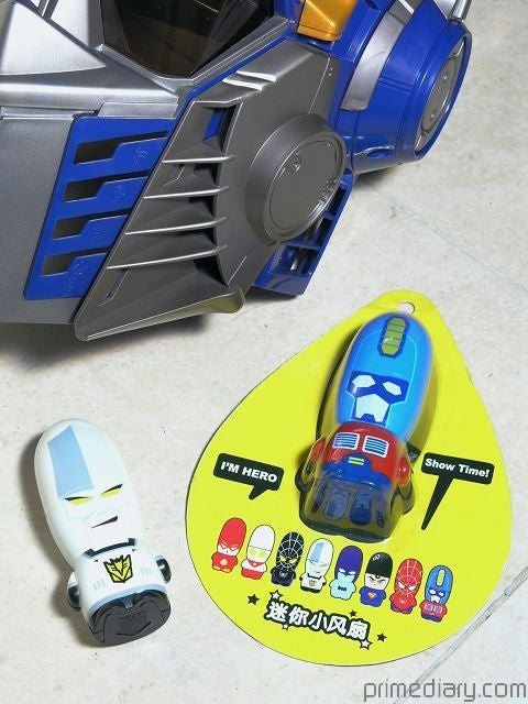 Transformers Hand Fans Make You Cooler, But Not With The Ladies