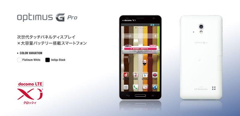 LG reta a Samsung, Sony y HTC con el nuevo smartphone Optimus G Pro