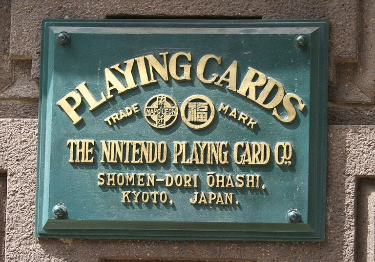 Happy 121st Birthday, Nintendo!