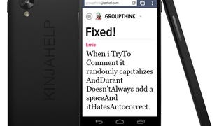 Erratic typing on Chrome for Android has been fixed