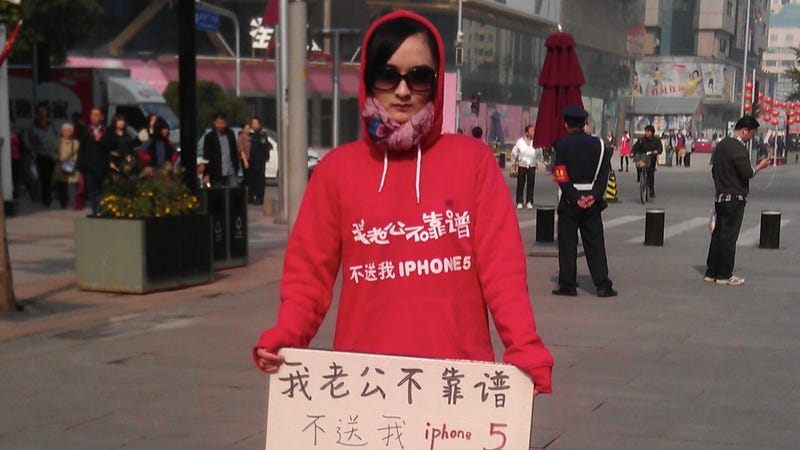 Woman's Husband Apparently Won't Buy Her an iPhone 5, So She Protests
