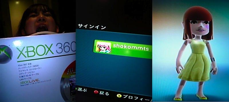 Everyone Wants To Be Xbox LIVE Friends With Shoko Nakagawa